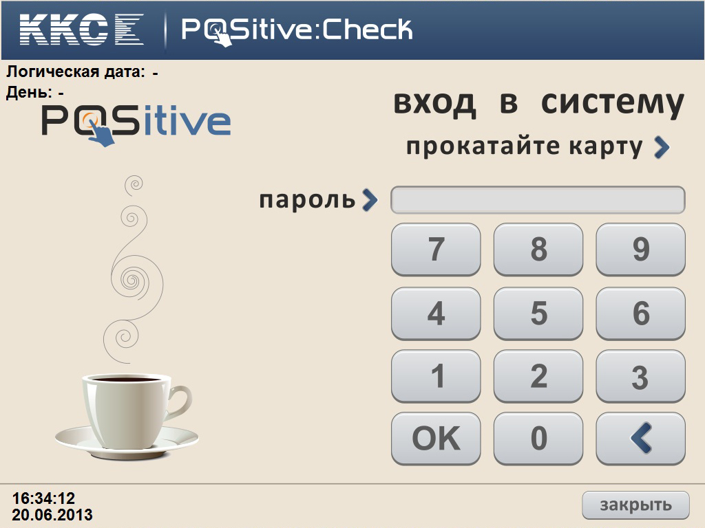 POSitive:Check — Restaurant (front-office)